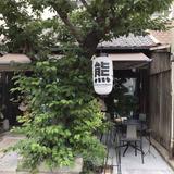 SAKAINOMA cafe