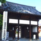 第53番札所 須賀山 正智院 円明寺
