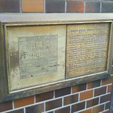 旧横浜市外電話局
