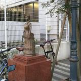 日本洋裁業 発祥 顕彰碑