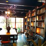 Cafe Bibliotic Hello