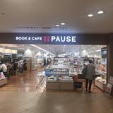 くまざわ書店ポーズなんばパークス店