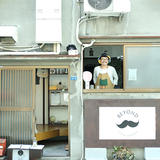 BEYOND COFFEE ROASTERS / ビヨンドコーヒーロースターズ