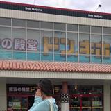 ドン・キホーテ宮古島店