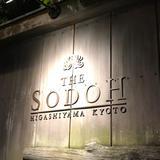 THE SODOH HIGASHIYAMA KYOTO (ザソウドウ)