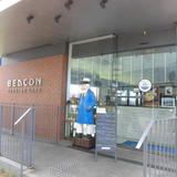 SEASIDE CAFE BEACON