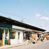 沼垂テラス商店街