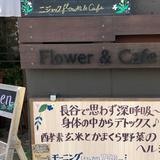 フラワー&カフェ ニジョック