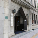 みすゞ飴本舗 飯島商店
