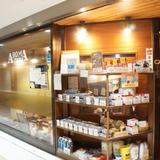 アロマ 珈琲 八重洲店