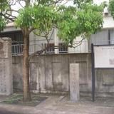 藤井竹外邸跡