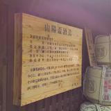 山陽盃酒造(株)