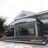 山崎歴史郷土館