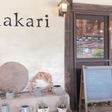 農カフェhakari