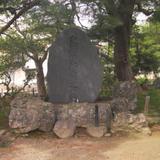 武蔵坊辡慶之墓