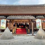 京都で御朱印集め