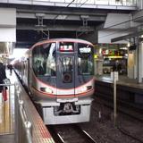大阪日帰りAマッソ聖地巡礼ツアー🚶♂️🚃