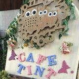 カフェティント(cafe tint)