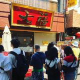 横浜中華街小籠包専門店七福