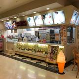 イオン横須賀店