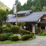高畑温泉 湯之本館