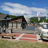 道の駅 小豆島ふるさと村