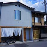 cup of tea - hostel in hida takayama
