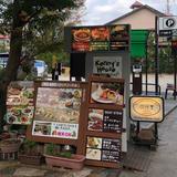 ケニーズハウス 伊豆高原本店(Kenny's House cafe)
