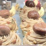cake house AKIRI