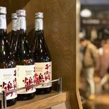 日本清酒(株) 千歳鶴酒ミュージアム