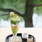 五木茶屋 arashiyama itsukichaya