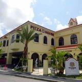 ピザハウス 本店
