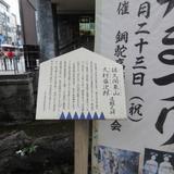 佐久間象山・大村益次郎 遭難の碑 道標