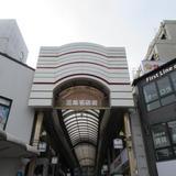 三条名店街商店街振興組合