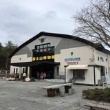 なるさわ 富士山博物館