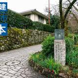 重要伝統的建造物群保存地区(文化庁)
