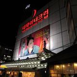 199−10 Sindang-dong