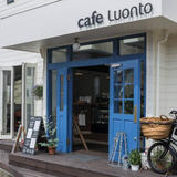 cafe Luonto