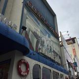 サムズセーラーイン 国際通り店