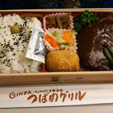 MADEINJAPANつばめグリル エキュート品川店