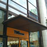 TBSストア 赤坂店