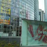 テレビ朝日本社