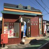 鴻巣人形町郵便局