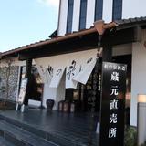 松の泉酒造(資)