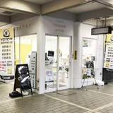 ユズ プレミアム ジャパン 太宰府店