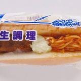 (株)たけや製パン