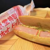 東京堂製パン所 国分店
