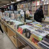 HMV record shop