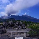 旅の里 火山展望台
