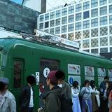 青ガエル観光案内所(東急旧5000系電車)